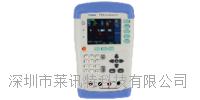 AT518L 手持直流低電阻測試儀 AT518L