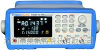 AT521 電池內阻測試儀 AT521