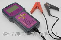 AT1200汽車蓄電池檢測儀 AT1200