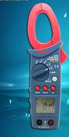 DCM600DR 交直流鉗形表 日本三和(sanwa) DCM600DR