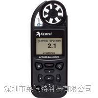 Kestrel 5700 Elite彈道記錄儀 Kestrel 5700