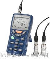 臺灣泰仕 TES-3100 振動計 TES-3100
