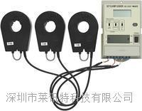 MCL-4000F 3CT方式漏電電流表 MCL-4000F