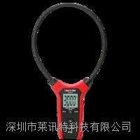 UT281C專業柔性鉗形表 UT281C