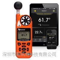 Kestrel 5400 Link  美國NK手持綜合氣象站 Kestrel 5400 Link