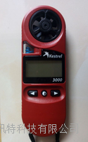 手持風速計 Kestrel 3000