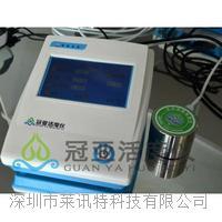 冠亞電子 GYW-1 水分活度測定儀 GYW-1