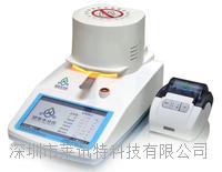 冠亞石膏相組成分析儀 石膏水分測量儀