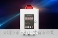 單/雙通道氣體報警控制器