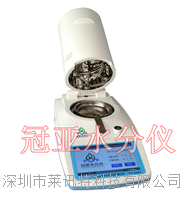 干燥劑水分快速測量儀