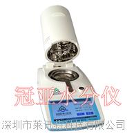 碳酸鈣水分測定儀 SFY-20