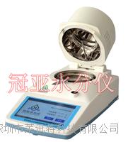 滑石粉水分測定儀 WL-02