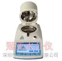 耐火材料水分檢測儀 WL-02