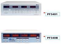 PF3401三相电参数测试仪 PF3401