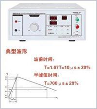 EMS61000-5D CCITT 雷击浪涌发生器   EMS61000-5D CCITT 雷击浪涌发生器