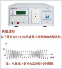 EMS61000-11K 周波跌落发生器   EMS61000-11K 周波跌落发生器
