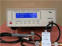 AS2273超高频数字液晶毫伏表(2GHZ)    AS2273超高频数字液晶毫伏表(2GHZ)