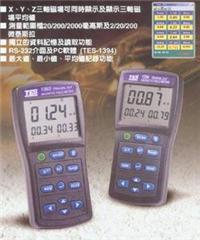 磁场测试仪TES-1394 磁场测试仪TES-1394