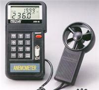 测温度/风速/风量计AVM-05 测温度/风速/风量计AVM-05