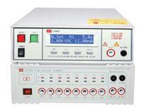 LK7122S多路耐压绝缘测试仪 LK7122S
