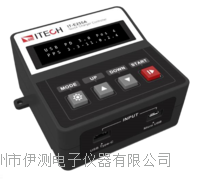 IT-E255A快充测试盒