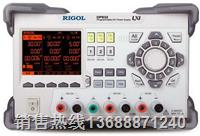 DP832可编程直流电源 Rigol DP832