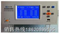 LH-X-8多路温度测试仪 LH-X-8