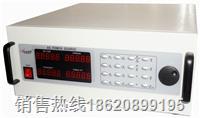 ATA10000变频电源