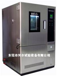 可编程恒温恒湿箱80L BE-TH-80