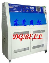 紫外线加速耐候试验机 BE-UV-8