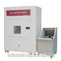 动力电池挤压试验机 be-6045c