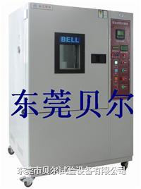 溫控型電池擠壓高低溫試驗機