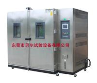 非标恒温恒湿试验箱 BE-TH