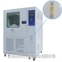 LED防尘试验箱 BE-XR-800