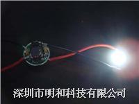 高性价比 升压1W 3W LED驱动芯片ic MH6211E