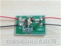 5V/2A 高效低成本!同步升压ic MH9682