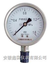 XG-YE-100、150系列膜盒压力表 XG-YE-100、XG-YE-150