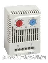 STEGO加溫冷卻一體型溫控器ZR 011系列 ZR 011系列