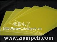 无卤素玻璃纤维板(无卤玻璃纤维板) FR-4