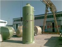 山东废气净化设备