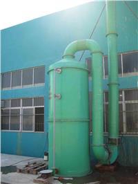 邢台填料废气净化设备