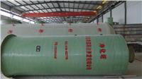 酸雾净化塔/尾气吸收塔/废气净化装置