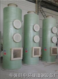 湿法旋流板锅炉除尘器 BCT