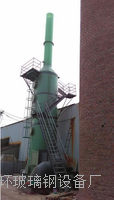 隧道窑炉烟气除尘脱硫器 BCL
