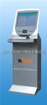 FY900-S电气火灾监控系统 FY900-S电气火灾监控系统