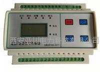 FYPM消防设备电源监控系统