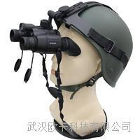 Onick 猫头鹰NVG-W头戴式双筒微光夜视仪