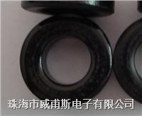 电感线圈铁硅铝磁环 WS044090