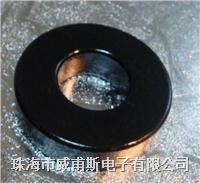 CS343125铁硅铝磁环 CS343125
