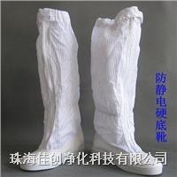 防静电硬底靴生产厂家 防静电硬底靴